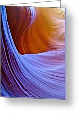 Meeting Of The Curves In Lower Antelope Canyon In Lake Powell Navajo Tribal Park-arizona  Greeting Card