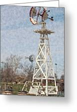 Megan's Windmill Greeting Card
