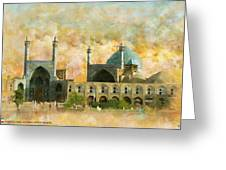 Meidan Emam Esfahan Greeting Card
