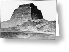 Meidum Pyramid, 1879 Greeting Card by Science Source