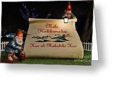 Mele Kalikimaka Sign And Elves Greeting Card