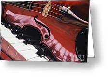 Melodic Reflections Greeting Card