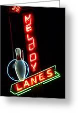 Melody Lanes Greeting Card