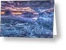 Melting Blue Crystal Greeting Card