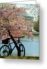 Memorial Bicycle Greeting Card