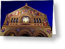 Memorial Church At Night Greeting Card