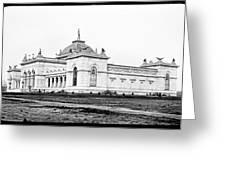 Memorial Hall Centennial International Exposition 1877 Greeting Card