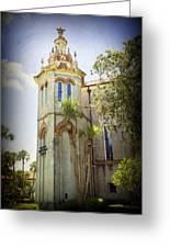 Memorial Presbyterian Church Greeting Card
