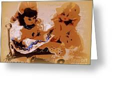 Memories Art Made Of This Greeting Card