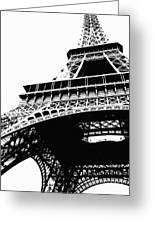 Eiffel Tower Silhouette Greeting Card