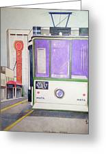 Memphis Trolley Greeting Card by Loretta Nash