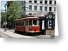 Memphis Trolley On Main Street Greeting Card