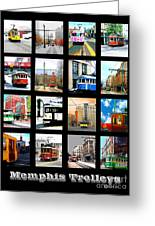 Memphis Trolleys Greeting Card