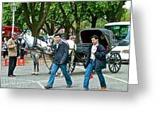 Men And Carriages In A Street Near Saint Sophia's In Istanbul-turkey Greeting Card