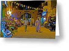 Men In The Spice Market In Aswan-egypt  Greeting Card