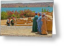 Men On Philae Island In Aswan-egypt  Greeting Card