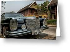 Mercedes Benz 1963 Greeting Card