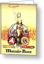 Mercedes Benz - Poster 1926 Greeting Card