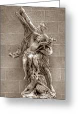 Mercury And Psyche Greeting Card
