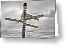 Meridian Signpost Greeting Card