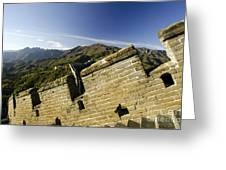 Merlon View At The Great Wall 1046 Greeting Card