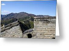 Merlon View From The Great Wall 726 Greeting Card