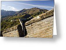 Merlon View Of The Great Wall 1037 Greeting Card