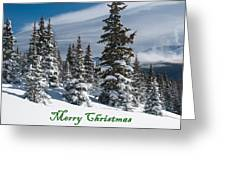 Merry Christmas - Winter Trees And Rising Clouds Greeting Card