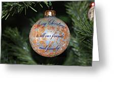 Merry Christmas Greetings Greeting Card
