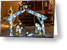 Merry Christmas - Peace On Earth Greeting Card