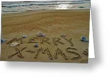 Merry Christmas Sand Art 1 12/25 Greeting Card