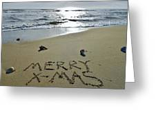 Merry Christmas Sand Art 5 12/25 Greeting Card