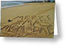 Merry Christmas Sand Art Mom And Dad 3 12/25 Greeting Card