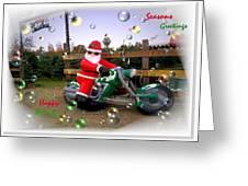 Merry Christmas  Seasons Greetings  Happy New Year Greeting Card