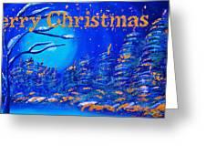 Merry Christmas Wish V2 Greeting Card