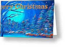 Merry Christmas Wish V3 Greeting Card