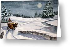 Merry Ride Greeting Card