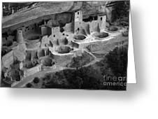 Mesa Verde Monochrome Greeting Card