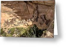 Mesa Verde National Park 1 Greeting Card