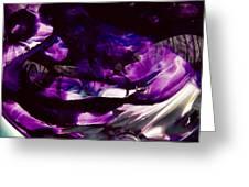 Mesmerize Purple Greeting Card