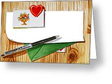 Message From The Heart Greeting Card