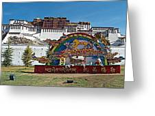 Message Of Joy From Potala Palace In Lhasa-tibet  Greeting Card