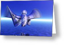 Metal Duck I Greeting Card