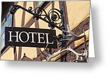 Metal Hotel Sign Greeting Card