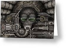 Metal Mask Greeting Card