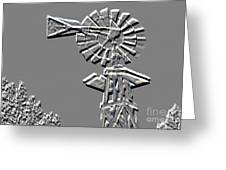 Metal Print Of Old Windmill In Gray Color 3009.03 Greeting Card