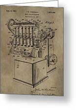 Metal Working Machine Patent Greeting Card