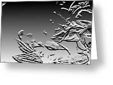 Metallic Mystery Greeting Card
