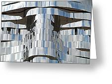 Metalmorphosis Eyes Greeting Card by Randall Weidner