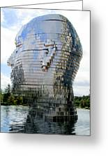 Metalmorphosis Right Side Greeting Card by Randall Weidner